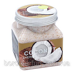 Скраб для тела Wokali Coconut Sherbet Body