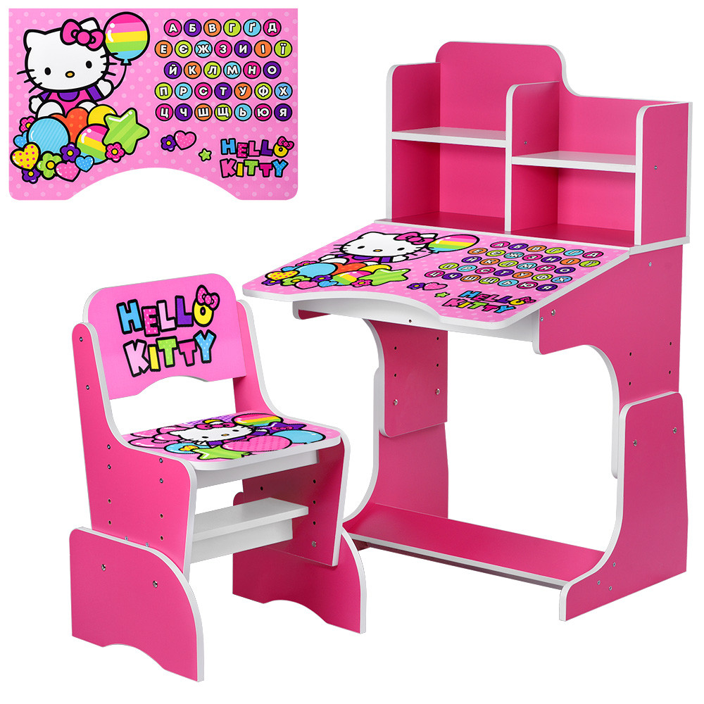 Парта W 2071-64-4 BAMBI Розовый