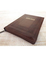 Библия Синодальний перевод (18*25)