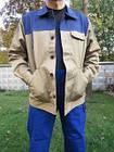 Куртка Модиф Eco Print беж с синим Wurth, фото 4