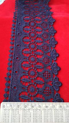 Кружево 20 метров с кордом. Кружево макраме для пошива и декора. Цвет синий, фото 2