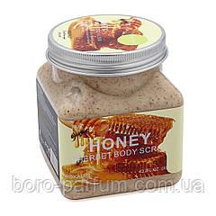 Скраб для тела Wokali Sherbet Body Scrub Honey