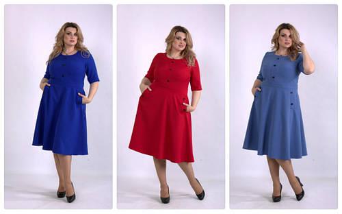 83a42d450360 Платье большого размера 62,64,66,68,70,72,74 недорого- в интернет магазине-  не дорогой женской одежды- TIASS Украина-Херсон