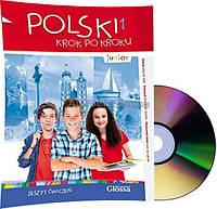 Польский язык / Krok po kroku / Zeszyt ćwiczeń+CD, Junior. Тетрадь к учебнику с диском / Glossa