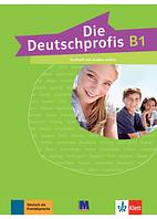 Die Deutschprofis В1 Testheft