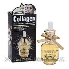 Антивозрастная коллагеновая сыворотка Wokali Collagen Anti-Aging Serum