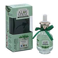 Антивозрастная коллагеновая сыворотка Аloe Vera Multi Function Essence в примятой упаковке