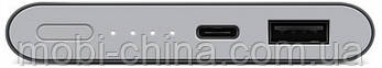 Внешний портативный аккумулятор  Xiaomi Mi Power 10000 mAh Type-C PRO Grey, фото 2