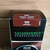 Крем для обуви Salamander  Махагон mahogany 035