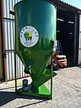Змішувач кормів, змішувач сипучих матеріалів, ємність 3430 літрів, фото 3