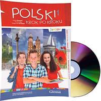 Польский язык / Krok po kroku / Podręcznik+CD, Junior. Учебник с диском / Glossa