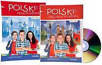 Польский язык / Krok po kroku / Podręcznik+Zeszyt+CD, Junior. Учебник+тетрадь (комплект с дисками) / Glossa