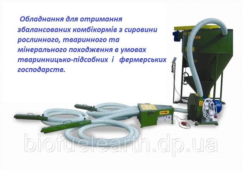 Комбікормова лінія, Польського виробництва, 1200 кг/год