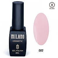 Гель-лак Milano 8 мл. №003 (розовый)