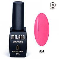 Гель-лак Milano 8 мл. №010 (розовый)