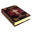 """Біблія в шкіряній палітурці інкрустована кристалами Swarovski """"Родова"""" (сім'ї Токарєвих), фото 2"""