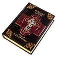 """Біблія в шкіряній палітурці інкрустована кристалами Swarovski """"Родова"""" (сім'ї Токарєвих), фото 5"""