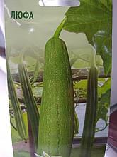 """Насіння Люффи, """"Гарбуз мочалковая"""", однорічна тропічна ліана, 8 насіння"""