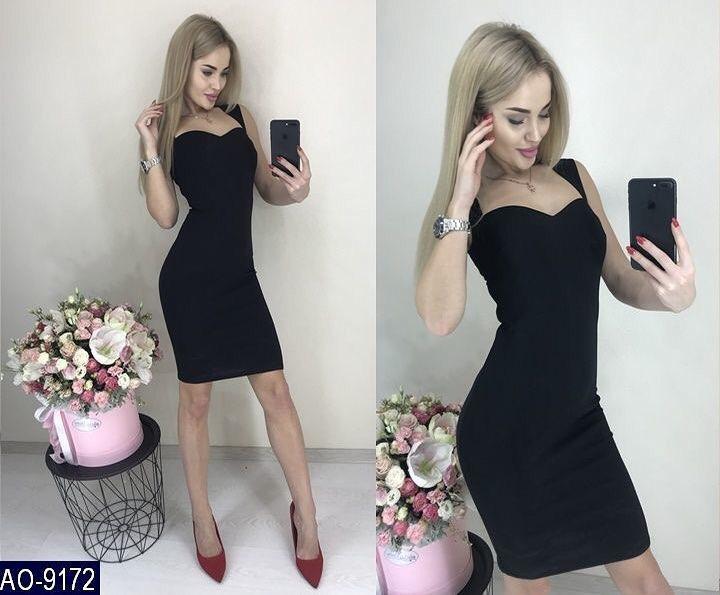 Женское стильное платье с декольте