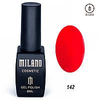 Гель-лак Milano 8 мл. №142 (красный)