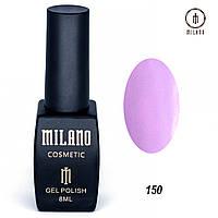 Гель-лак Milano 8 мл. №150 (фиолетовый)