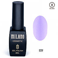 Гель-лак Milano 8 мл. №151