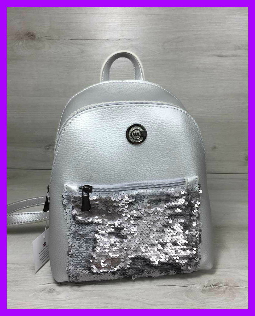 Женский молодежный городской рюкзак WeLassie Бонни с пайетками серебряный