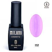 Гель-лак Milano 8 мл. №152 (розовый)