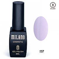 Гель-лак Milano 8 мл. №157 (фиолетовый)