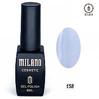 Гель-лак Milano 8 мл. №158 (бирюзовый)