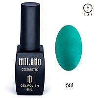 Гель-лак Milano 8 мл. №144 (зеленый)
