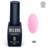 Гель-лак Milano 8 мл. №166 (розовый)