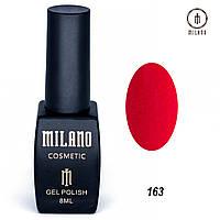 Гель-лак Milano 8 мл. №163 (красный)