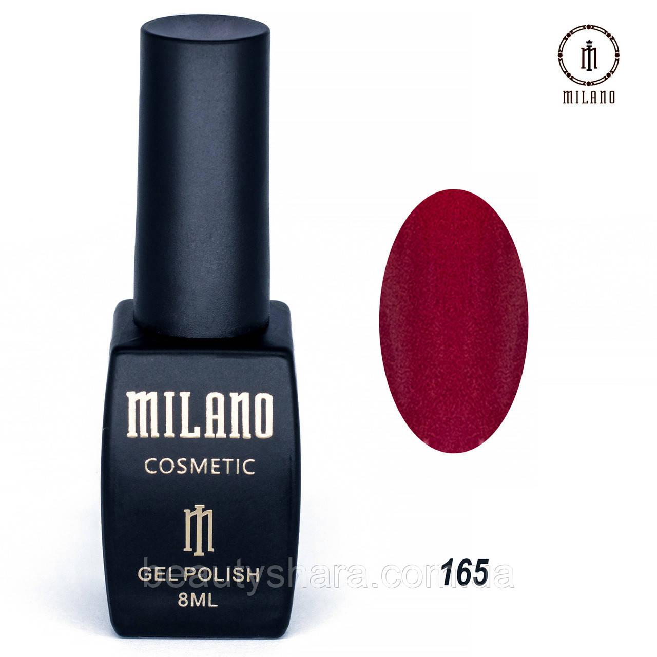 Гель-лак Milano 8 мл. №165 (бордовый)