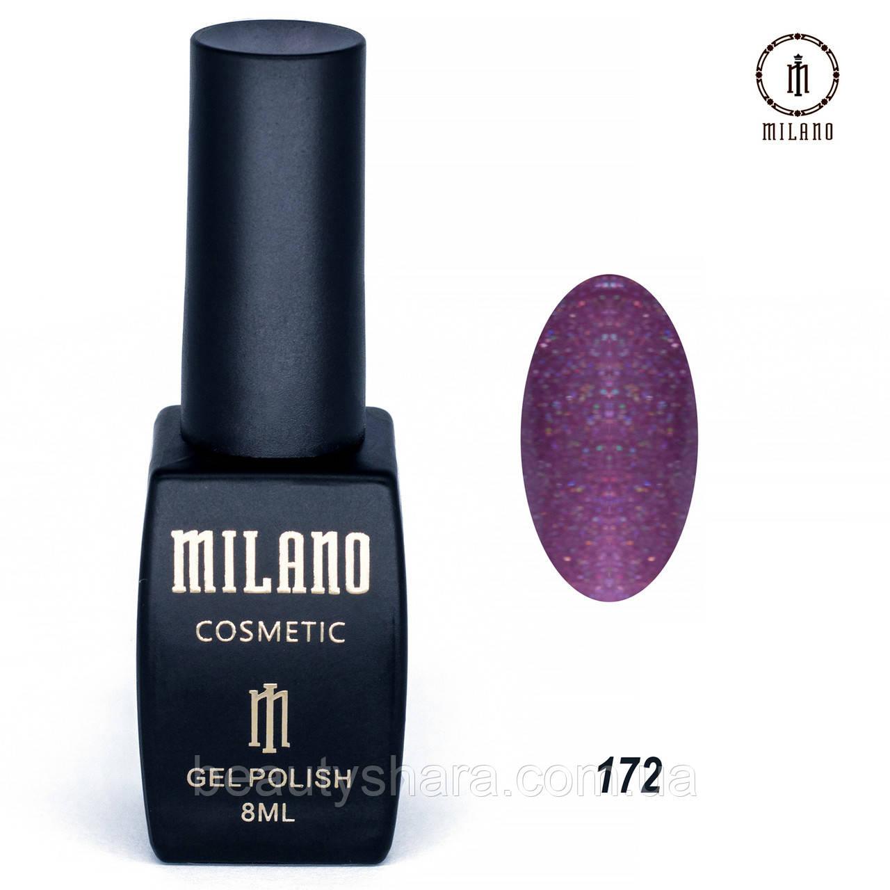 Гель-лак Milano 8 мл.№172 (фиолетовый)