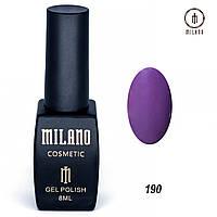 Гель-лак Milano 8 мл. №190 (фиолетовый)