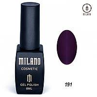 Гель-лак Milano 8 мл. №191 (фиолетовый)