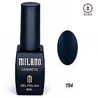 Гель-лак Milano 8 мл. №194 (зеленый)