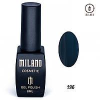 Гель-лак Milano 8 мл. №196 (зеленый)