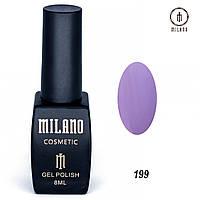 Гель-лак Milano 8 мл. №199 (фиолетовый)