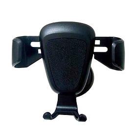 Универсальный держатель для телефона в машину Holder H1771