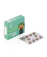 Бронхофлор - рекомендуется в качестве противовоспалительного, отхаркивающего, спазмолитического действия