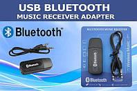 """Bluetooth приемник """"Music Reciver"""" Аудио ресивер"""