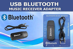 "Bluetooth приемник ""Music Reciver"" Аудио ресивер"