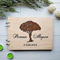 Книга пожеланий из дерева «Счастливая семья», фото 1