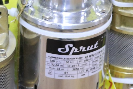 двигатель Sprut 4SQGD 1.8 -50-0.5