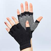 Перчатки для йоги и танцев без пальцев FI-8205 (черный)
