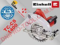 Пила дисковая Einhell TC-CS 1400 (Циркулярная, паркетка )