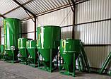 Смеситель сыпучих материалов, фирмы M-ROL Польша, фото 4
