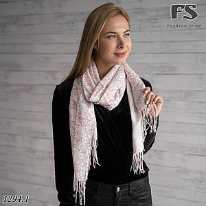 Стильний шарф Незабудка